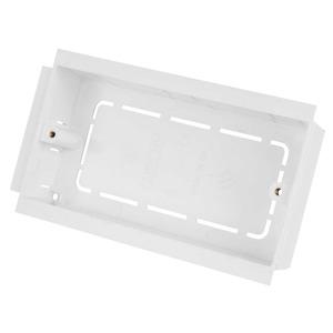 2-Gang Socket Mounting Box 25mm White